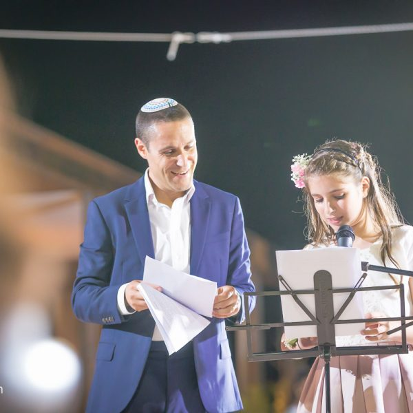 Mini Israel Bat Mitzvah